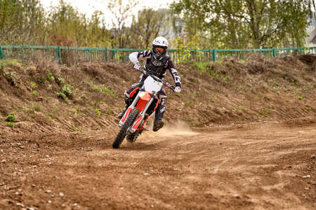 Motocross training in Moscow at the Technical Sports Stadium 2019