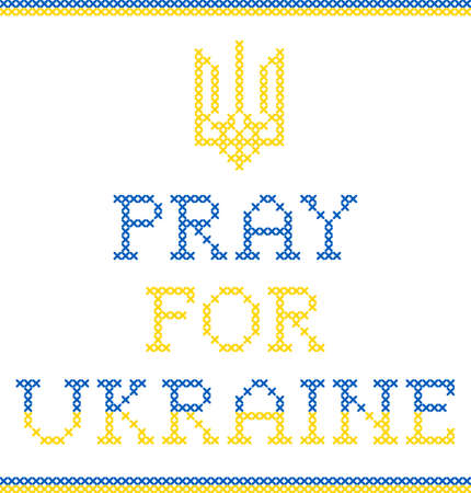 pray for: Pray for Ukraine poster with coat of arms. Digital embroidering. Illustration