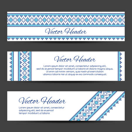 cross stitch: Header or banner design template with cross stitch ornament