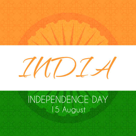 tricolor: Vector card for Indian independence day with national tricolor background