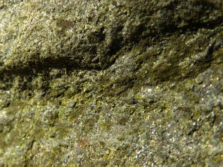 amaranthine: rock   stone Stock Photo