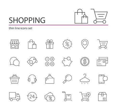 Shopping icons. Ilustração