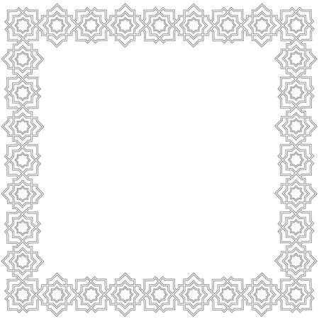 arabic frame:  decorative frame