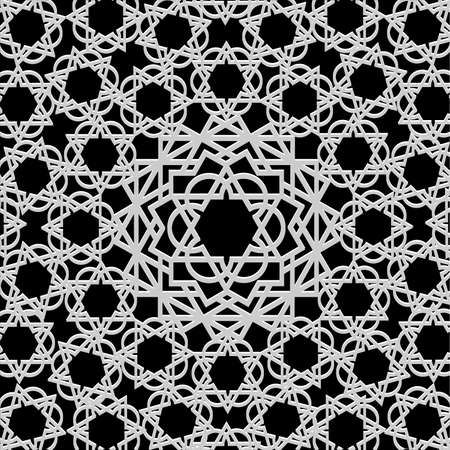 Arabic geometric pattern.Seamless vector Vector