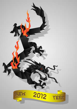 Chinese black water Dragon - symbol of 2012 year .Origami vector. Vector