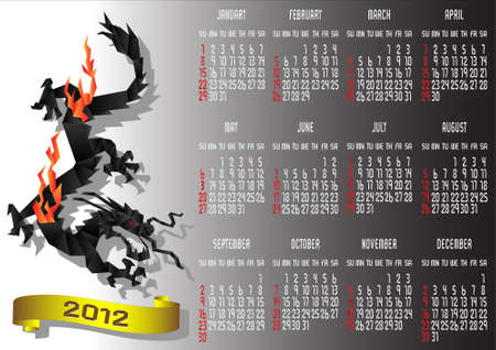 Origami Calendar 2012 with Chinese Black Dragon. Vector illustration Vector