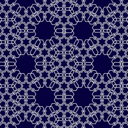 Arabic geometric pattern.Vector eps10