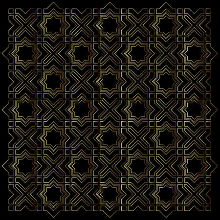 repetitive: Geometric Islamic pattern Vector background