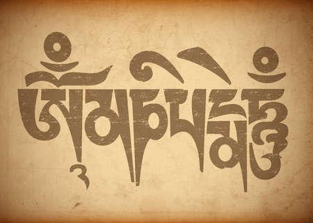 Mantra  Illustration
