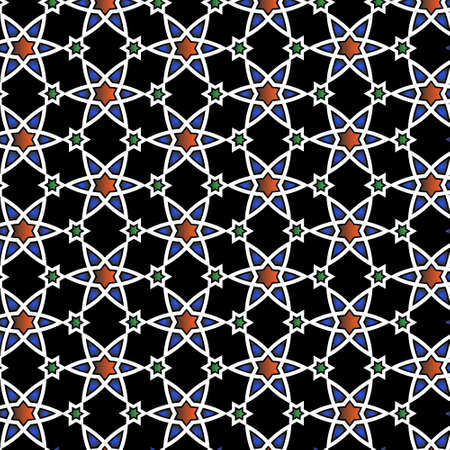 arabic motif: Islamic pattern  Illustration