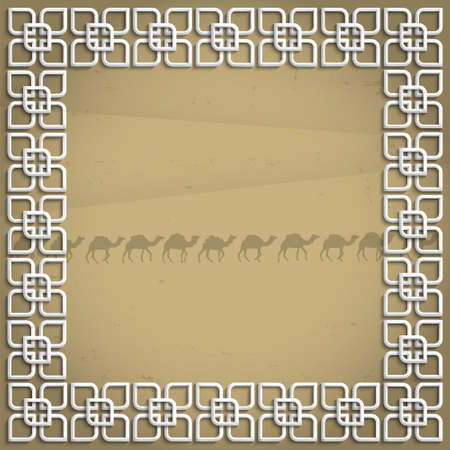 3d frame in arabic style.  Vector