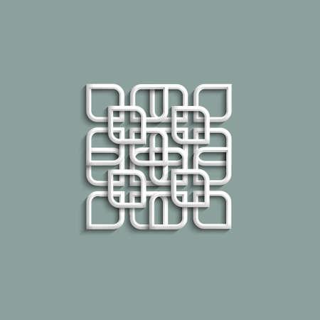 osmanisch: 3d wei�en Muster im arabischen Stil.