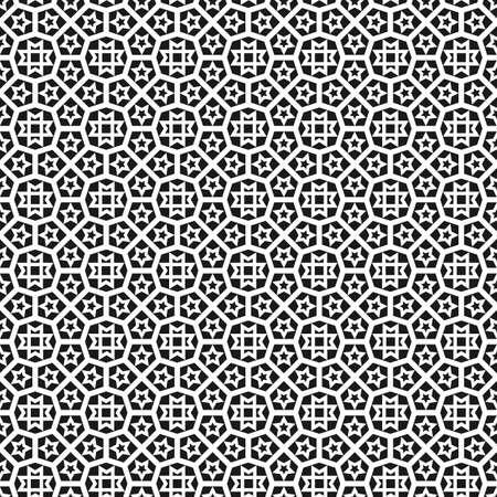 Zwart en wit Islamitische naadloze patroon achtergrond Stock Illustratie