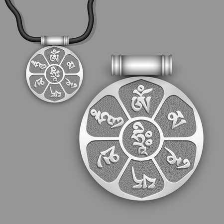 ohm: Mantra silver pendant. Illustration
