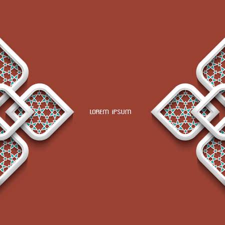 텍스트에 대 한 공간을 가진 아랍어 스타일의 3 차원 장식