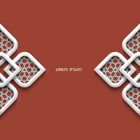 3d ornament in arabic style with space for text Vector