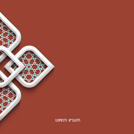 islamic pattern: 3d white ornament in arabic style with space for text