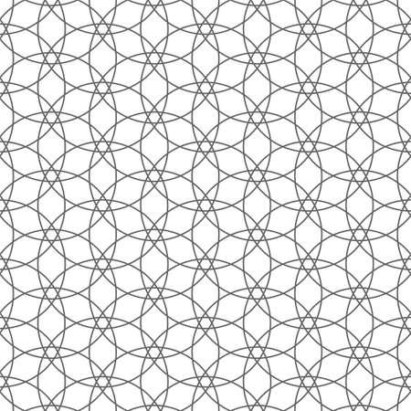 Delicate naadloze patroon. Vector achtergrond