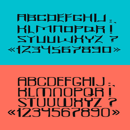 Black font, numbers and punctuation marks. Vector set Vector