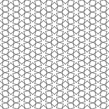 delicate: Delicate seamless pattern with stars - arabic style. Vector background