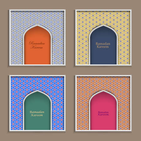 arabic background: Four Ramadan Kareem greeting card templates. Vector set