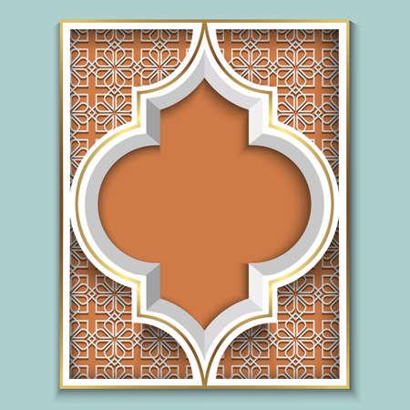 marcos decorativos: Resumen de diseño 3D islámica - modelo ornamento geométrico del mosaico de estilo árabe. vector de los elementos de diseño en estilo oriental, el lugar de texto