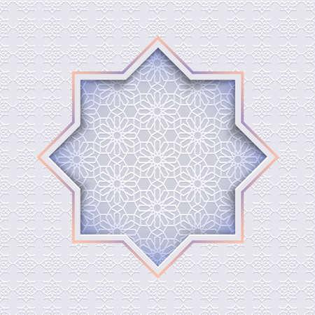 Conception islamique d'Stylisé Étoile - ornement géométrique Style arabe. élément de vecteur pour la conception dans le style oriental Banque d'images - 60086731