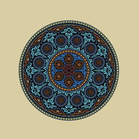 oriental pattern: Colorful Mandala - Round Ornament Pattern. Arabic, Islamic, East style. Vector illustration for greeting card, postcard, invitation, poster, banner etc. Oriental decorative element