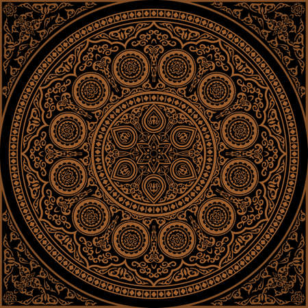 Indian henna Mandala - Round Ornament Pattern. Vector illustration for greeting card, postcard, invitation, poster, banner etc. Oriental decorative element
