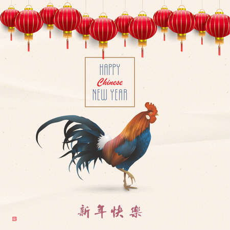 Chinese New Year background with Rooster - symbol of 2017. Traditional lanterns. Vector illustration