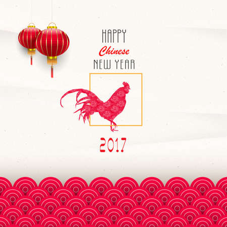 greeting people: Chinese New Year background with Chinese Lanterns and Rooster - symbol of 2017. Vector illustration Illustration