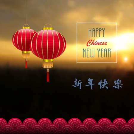 Chinese New Year background with Traditional lanterns. Chinese Translation: Happy Chinese New Year. Vector illustration