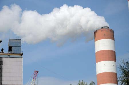 carbon emission: Chimney power plant