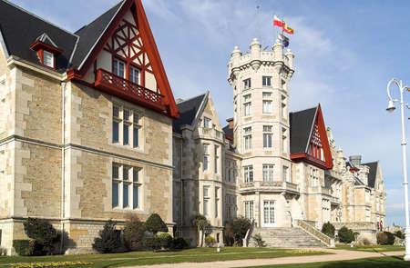 cantabria: Cantabria Summer University