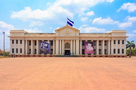 Banana Parthenon. Palacio Nacional. The Republic square. Managua.