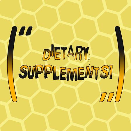 Tekst teken dat voedingssupplementen weergeeft. Zakelijke foto presentatie Product mondeling genomen bedoeld als aanvulling op het dieet Mesh patroon van zeshoek vorm in goudgele pastelkleur voor achtergrond