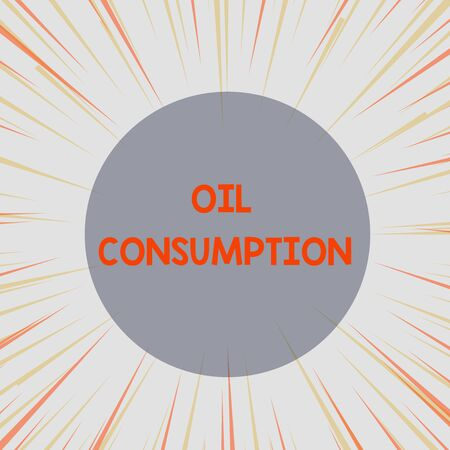 Word writing text Oil Consumption. Business photo showcasing This entry is the total oil consumed in barrels per day Sunburst Explosion Yellow Orange Pastel Rays Beams Depth and Perspective Imagens