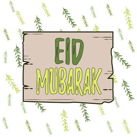 Handwriting text Eid Mubarak. Conceptual photo traditional Muslim greeting reserved for the holy festivals Wooden square plank empty frame slots grooves wood panel colored board lumber