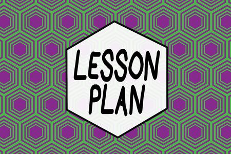 Word writing text Lesson Plan. Business photo showcasing a teacher s is detailed description of the course of instruction Repeating geometrical rhombus pattern. Seamless abstract design. Wallpaper Reklamní fotografie