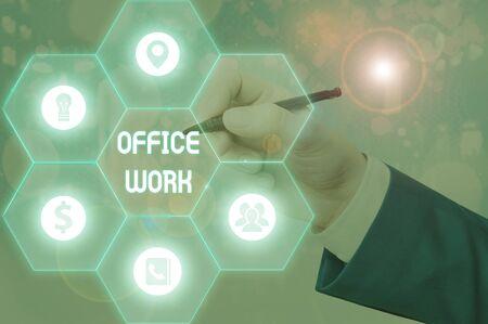 写作办公室工作的写作笔记。组织的任何文书或行政工作的经营理念
