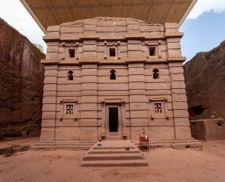Biete Amanuel is an underground Orthodox monolith rock-cut church located in Lalibela, Ethiopia.
