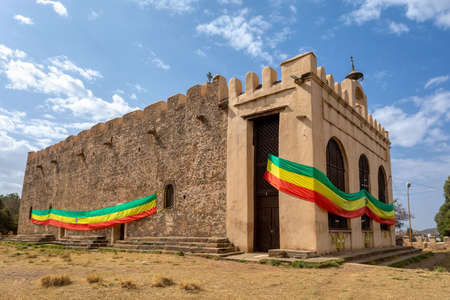 Original old Cathedral of Our Lady Mary of Zion, built during the reign of Emperor, Axum Ethiopia