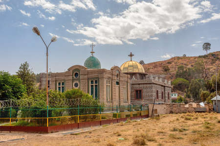 Church of Saint Mary of Zion, chapel where the Ark of the Covenant is allegedly kept. Ethiopia. Bible, landmark. UNESCO worl heritage site