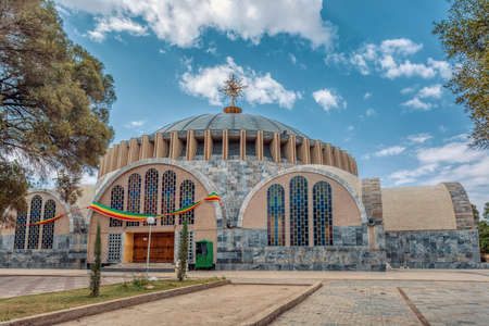 Famous cultural heritage Church of Our Lady of Zion in Axum. Ethiopian Orthodox Tewahedo Church built by Emperor Haile Selassie in the 1950s.
