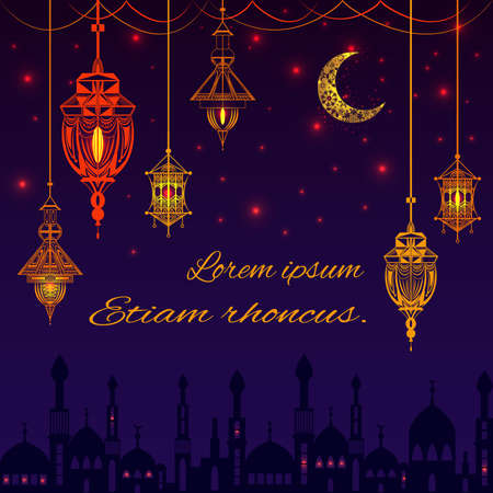fasting: Greeting card with a silhouette of mosques ornamental lights and glowing lights. The concept of celebrating the holy fasting month of Ramadan Kareem. Vector illustration Illustration