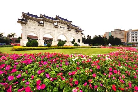 the main gate of Chiang Kai-Shek memorial hall in Taipei, Taiwan