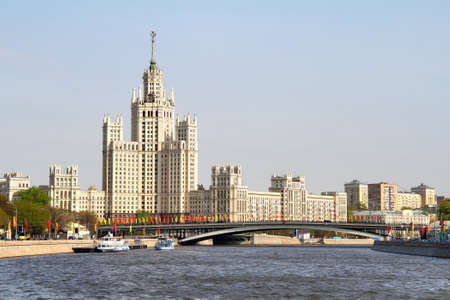Apartment house at Kotelnicheskaya Embankment in Moscow, Russia photo