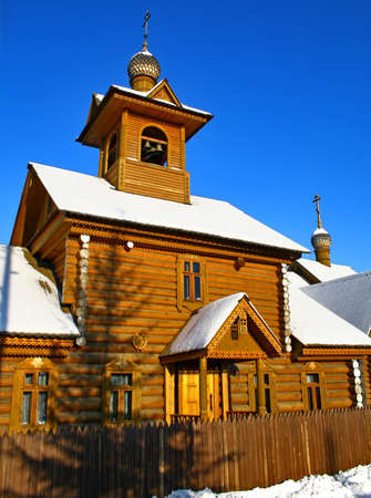 Church of Kingly Martyrs, Turgoyak, Miass, Chelyabinsk region, Russia photo