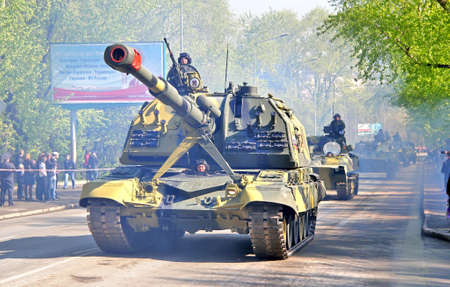 propelled: YEKATERINBURG, RUSSIA - MAY 9: Mobile self-propelled heavy artillery 2S19 Msta-S exhibited at the annual Victory day Parade on May 9, 2012 in Yekaterinburg, Russia.