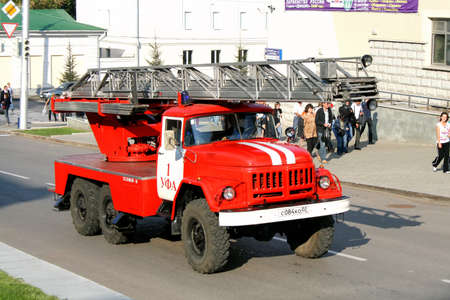 Ufa, Russia - September 12, 2009: Old fire ladder ZIL-131 AL-30 in the city street. Editorial